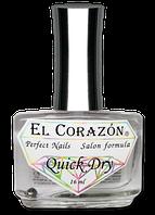 El Corazon Nail Care №420 Quick Dry Сушка-капля с летучими силиконами для ногтей 16мл (распродажа)