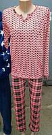 Женская пижама на байке теплая