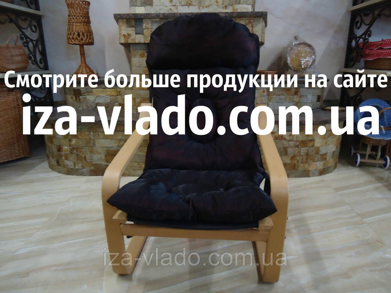 Кресло-лягушка *VLADO* — светлый бук / темная накидка