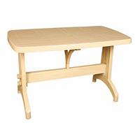 "Пластиковый стол ""Oval small"" 70*120 см, фото 1"
