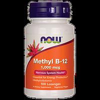 Метил Б-12 (метилкобаламин) / Methyl B-12, 1000 мкг 100 таблеток под язык