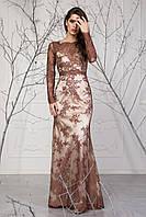 Облегающее женское платье с гипюром Энигма
