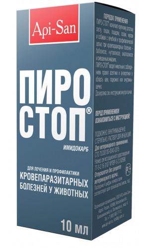 Препарат для лечения и профилактики кровепаразитарных болезней Пиро-стоп, 10 мл