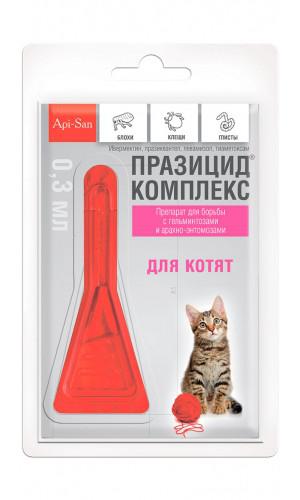 Празицид комплекс для котят Апи-сан от глистов, блох и клещей