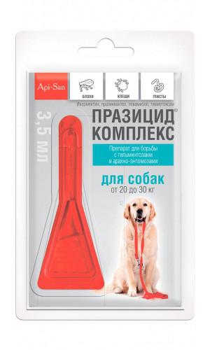 Празицид комплекс Апи-сан для собак, 20-30 кг