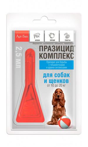 Празицид комплекс Апи-сан для собак, 10-20 кг