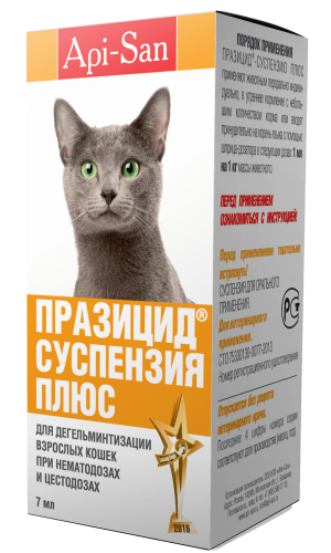 Празицид суспензия ПЛЮС для  кошек, 7мл