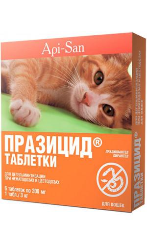 Празицид таблетки Апи-сан для кошек, 6 таблеток