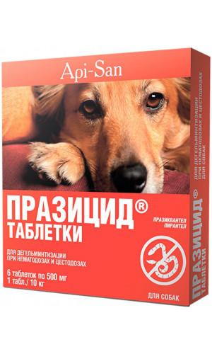 Празицид таблетки Апи-сан для собак, 6 таблеток