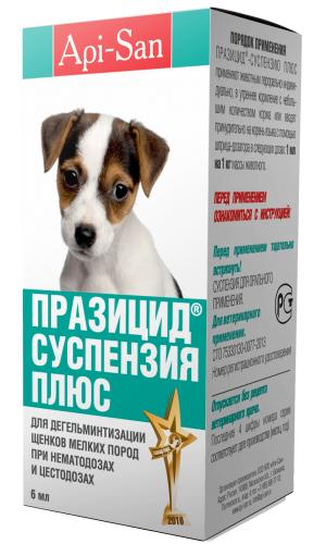 Празицид суспензия ПЛЮС для малых щенков, 6 мл