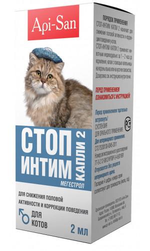 Препарат для регуляции половой охоты Стоп-Интим  для котов  капли,  2мл