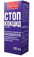 Стоп-Кокцид, лечение и  профилактика кокцидиозов собак, 100мл