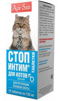 Стоп-Интим  для котов, 12 таблеток