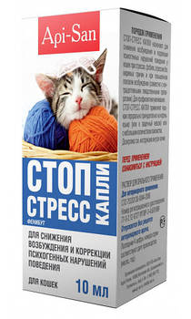 Успокоительный препарат Стоп-Стресс -капли для кошек, 10 мл