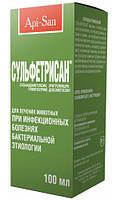 Сульфетрисан комплексный антимикробный препарат, 100мл