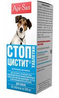 Стоп-цистит, для собак 20 таблеток