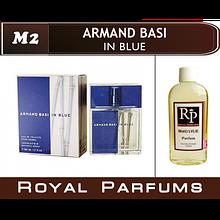 Духи на разлив Royal Parfums M-2 «in Blue» от Armand Basi