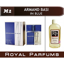 Духи на разлив Royal Parfums M-2 «in Blue» от Armand Basi (replica)