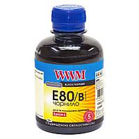 Чернила WWM для Epson L800 200г Black Водорастворимые (E80/B) светостойкие
