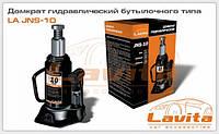 Домкрат гидравлический бутылочного типа 10т. 200-385мм Lavita LA JNS-10