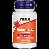 Метил Б-12 (метилкобаламін) з фолієвою кислотою / Methyl B-12, 5000 мкг 60 таблеток під язик