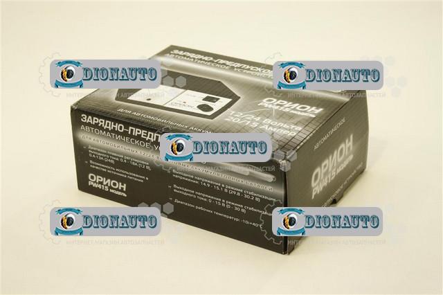 Зарядно-предпусковое  устройство Орион PW 415 20А 12В-24В (импульсное)  (PW 415)