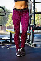 """Спортивные женские лосины """"Marmaris"""" с контрастными вставками из сетки (2 цвета)"""