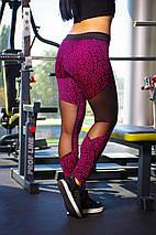 """Спортивные женские лосины """"Marmaris"""" с контрастными вставками из сетки (2 цвета), фото 3"""