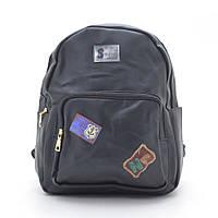 Рюкзак 138 черный