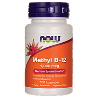 Метил Б-12 (метилкобаламин) / Metil B-12, 1000 мкг 100 таблеток под язык