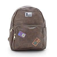 Рюкзак 138 коричневый
