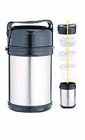 Термос  Con Brio 2 л, пищевой, 3 контейнера
