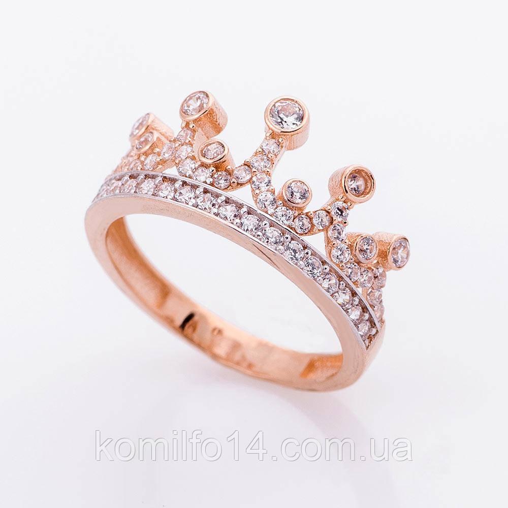 85947e1db920 Золотое кольцо