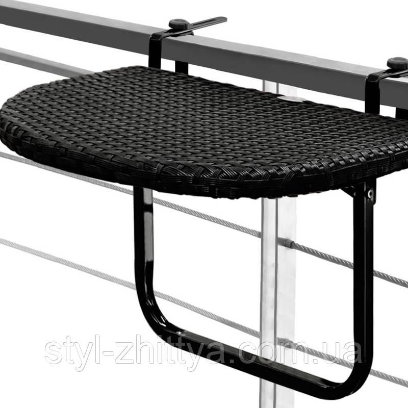 Балконний навісний, відкидний ротанговий столик