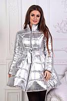 Очень красивое зимнее пальто с пышной юбкой серебристое (серебро)