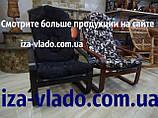 Крісла ALEDO (крісла жаби з м'якою накидкою)