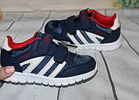 Детские кроссовки для мальчика размеры 26-31