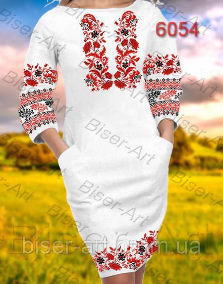 Заготовка для вишивки жіночого плаття С-6054на льоні - Гуртово-роздрібний  інтернет магазин Вишиваночка c91175b5b86c4