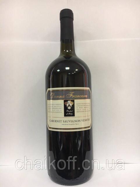 Вино DONNA FRANCESCA Cabernet Sauvignon Veneto 1,5 л ( красное сухое)