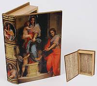 Шкатулка-книга со стразами 24см