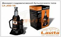 Домкрат гидравлический бутылочного типа 16т. 220-420мм Lavita LA JNS-16