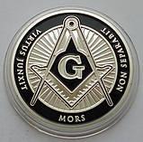 Монета масонов-1, фото 2