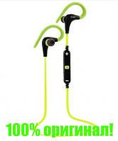 Наушники беспроводные Awei Bluetooth A890BL Green