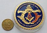 Монета масонов-2, фото 3