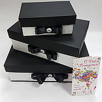 Подарочная коробка №35