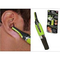 Мужской прибор для бритья и стрижки Micro Touch max триммер Микро Тач Макс купить в Украине