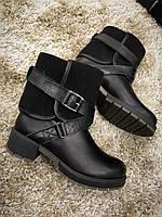 Зимние женские  кожаные ботинки с отворотом черные