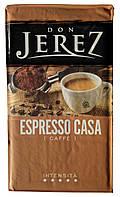 Кава мелена Don Jerez Espresso casa caffe 250 gram