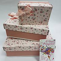 Подарочная коробка №44