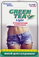 Напиток для коррекции веса. Зеленый чай,10 саше в упаковке